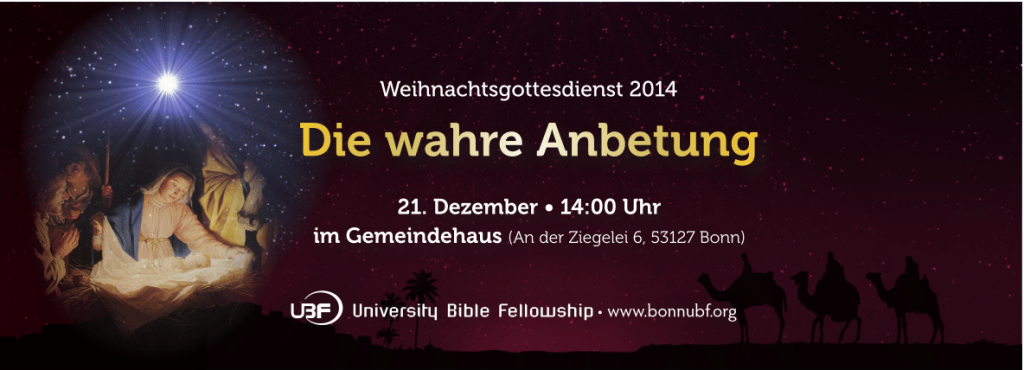 WGD_2014_Einladungskarte-1